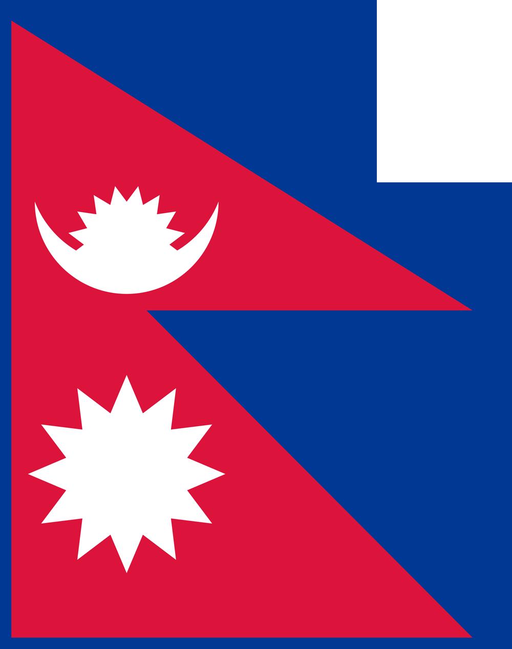 nepal-flag-medium