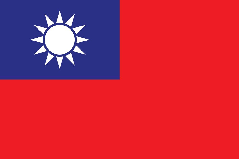 taiwan-flag-medium