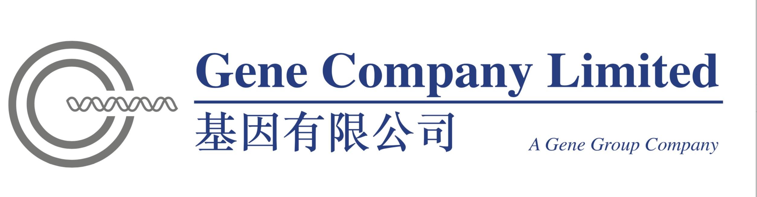 Gene Company Shanghai office